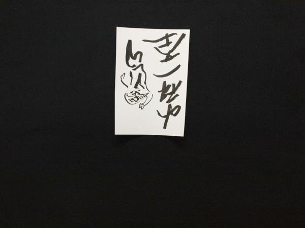 YuOsaki006