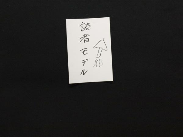 YuOsaki012