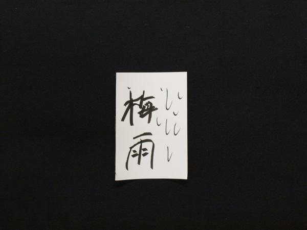 YuOsaki014