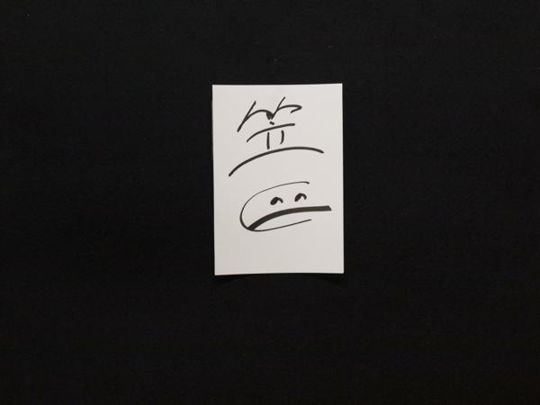 YuOsaki039