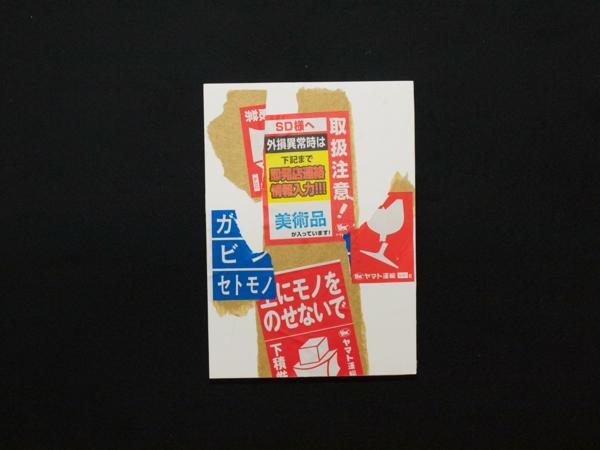 YuOsaki061