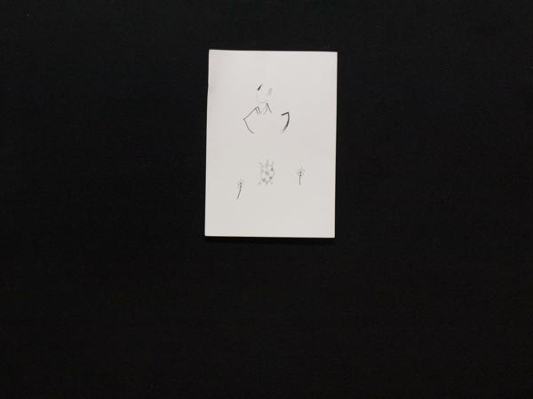 YuOsaki068