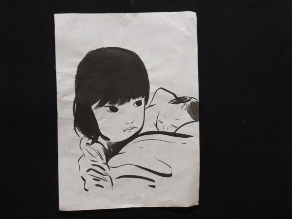 YuOsaki254