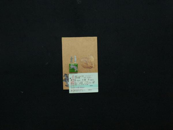 YuOsaki258