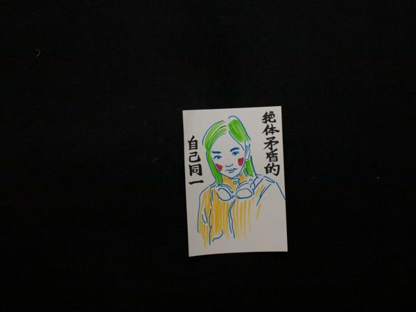 YuOsaki328