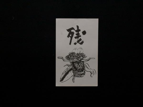 YuOsaki337